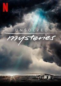 Неразгаданные тайны