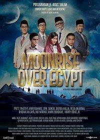 Луна взошла над Египтом