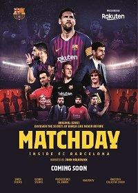 Matchday: Изнутри ФК Барселона