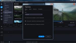 Movavi Video Editor Plus 21.0.0 RePack (& Portable) by elchupacabra [Multi/Ru]