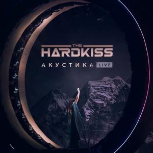 The Hardkiss - Акустика. Live