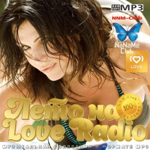 VA - Лето на Love Radio