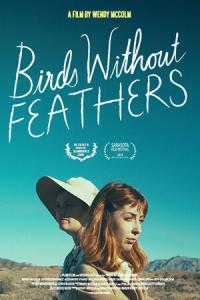 Птицы без перьев