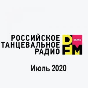 VA - Radio DFM Top D-Chart Июль 2020