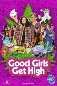 Хорошие девочки уходят в отрыв