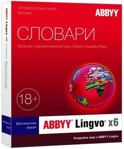 ABBYY Lingvo X6 Professional 16.2.2.133 [Multi/Ru]