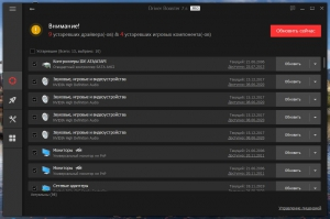 IObit Driver Booster Pro 7.6.0.769 RePack (& Portable) by Dodakaedr [Multi/Ru]