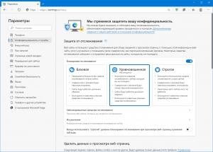 Microsoft Edge 90.0.818.51 [Multi/Ru]