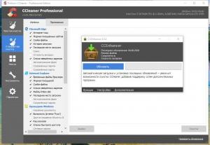 CCleaner 5.77.8448 Free / Professional / Business / Technician Edition RePack (& Portable) by Dodakaedr [Multi/Ru]