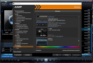 AIMP 4.70 Build 2227 RePack (& Portable) by Dodakaedr [Multi/Ru]