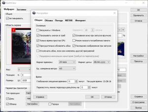 EarthView 6.5.0 RePack (& Portable) by elchupacabra [Ru/En]