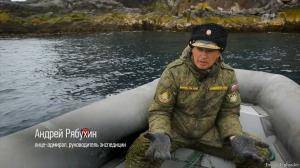 К 175-летию Русского географического общества