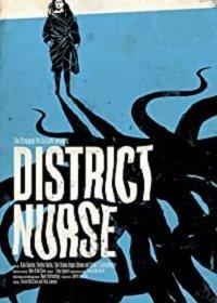 Районная медсестра