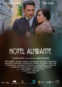 Отель Алмиранте