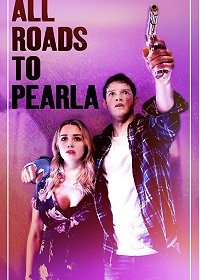Все дороги ведут к Перле