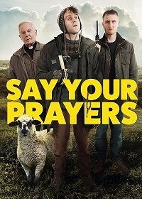 Молись