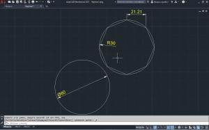 Autodesk AutoCAD Mechanical 2021 (+ offline help, SPDS) [Ru/En]