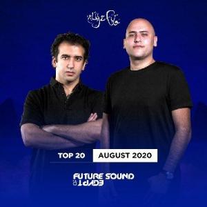 VA - Aly & Fila: Top 20 August