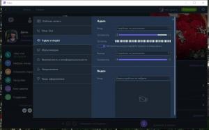 Viber 13.8.0.25 RePack (& Portable) by Dodakaedr [Multi/Ru]