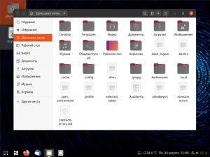 Ubuntu*Pack 20.04 GNOME Like Win (сентябрь 2020) [amd64] DVD