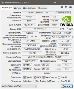 GPU-Z 2.34.0 RePack by -ALEX- [Multi/Ru]