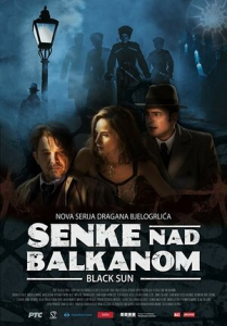 Тени над Балканами