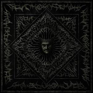 Sagath - Тёмное добро