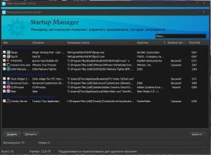 HiBit Uninstaller 2.5.45 RePack (& Portable) by elchupacabra [Multi/Ru]