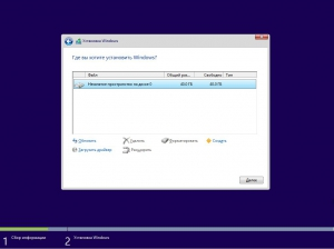 Windows 8.1 with Update [9600.19847] AIO (x86-x64) by adguard (v20.10.13) [Ru/En]