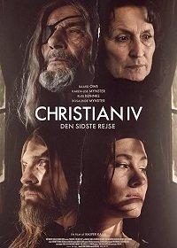 Кристиан IV