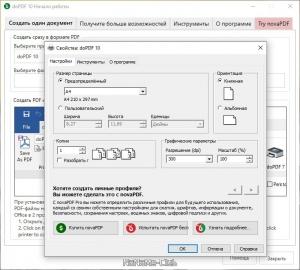 doPDF 11.0.141 Free [Multi/Ru]