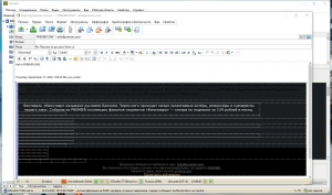 The Bat! Professional 9.4.1.0 RePack (& Portable) by TryRooM [Multi/Ru]
