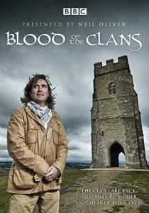Кровь кланов