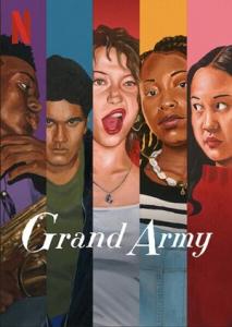 Великая армия