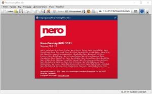 Nero Burning ROM 2021 23.0.1.8 [Ru]