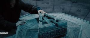 Моцзинь: Загадочное сокровище