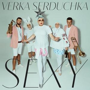 Verka Serduchka - Sexy