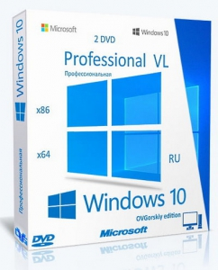 Microsoft® Windows® 10 Professional VL x86-x64 20H2 RU by OVGorskiy 10.2020