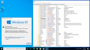 Microsoft Windows 10.0.19042.804 Version 20H2 (Updated February 2021) - Оригинальные образы от Microsoft MSDN [Ru]