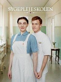 Школа медсестёр