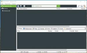 uTorrent Pack 1.2.3.47 Repack (& Portable) by elchupacabra [Multi/Ru]