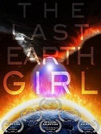 Последняя девушка с Земли