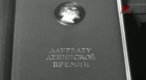 Бренды Советской Эпохи. Часть 2