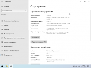 Windows 10 20H2 (19042.928) x64 Home + Pro + Enterprise (3in1) by Brux v.04.2021 [Ru]