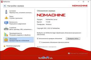 NoMachine 7.6.2 [Multi/Ru]
