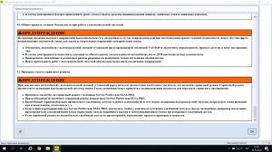 Offboard Diagnostic Information System Service 7.0.0 (ODIS Service 7.0.0) [Multi/Ru]