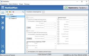 NetSetMan 5.0.6 + Portable [Multi/Ru]