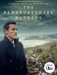Убийства в Пембрукшире