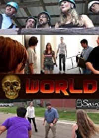 Смертельный мир