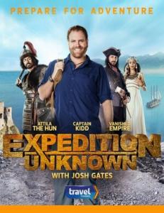 Неизвестная экспедиция